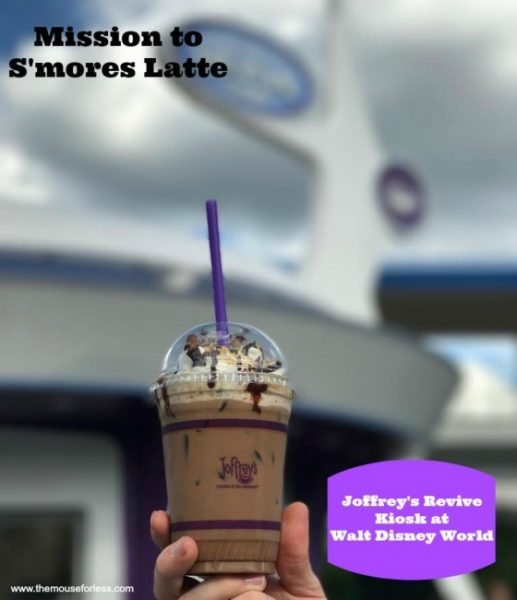 Mission to S'mores Latte at Joffrey's Revive Kiosk