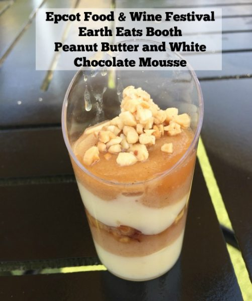 2018 epcot international food and wine festival walt disney world the epcot food wine festival look for the disney dining plan snack symbol to identify snack items available with disneys dining plan snack credit forumfinder Gallery