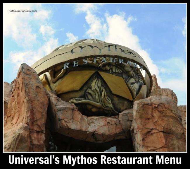 Universal's Mythos Restaurant Menu