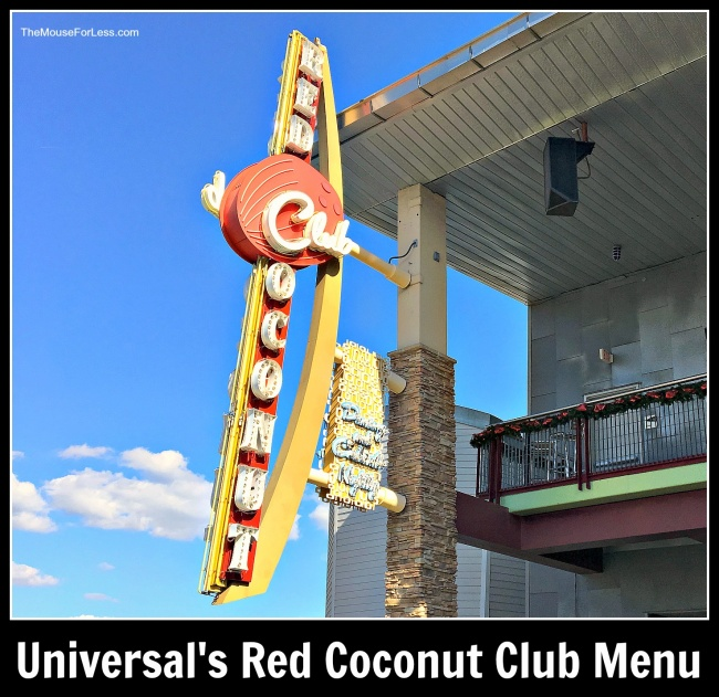 Red Coconut Club | Universal's CityWalk