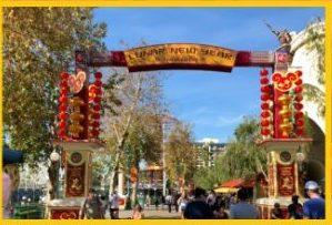 Disneyland Events