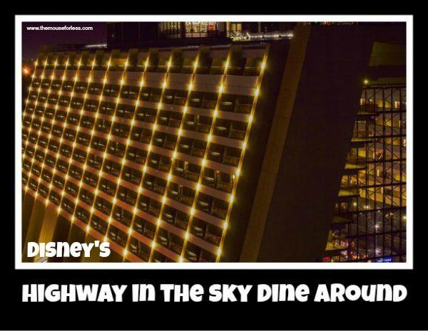 Highway in the Sky | Walt Disney World