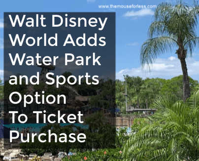 Water Park and Sports Option