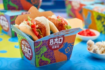Bend the Bao
