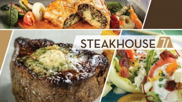 steakhouse 71