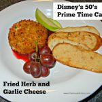 Disney's 50's Prime Time Cafe Appetizer