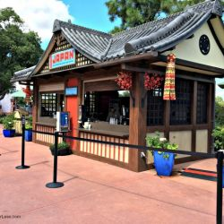 Epcot Food & Wine Festival - Japan Booth