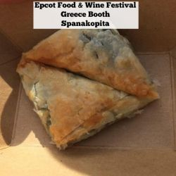 Epcot Food and Wine Festival - Greece Booth