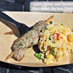 Epcot Flower and Garden-Taste of Marrakesh