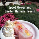 Epcot Flower and Garden Hanami