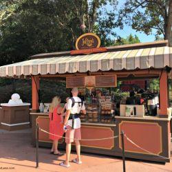 Epcot Food & Wine Festival - Joffrey's Coffee Cart